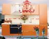 Кухня «Сидак» (красная медь)