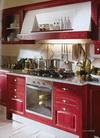 Кухня «Colom b»