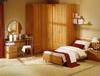 Спальня «Концепт» (цвет орех)