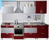 Кухня «Северянка ЭК-18»