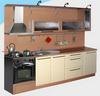 Кухня «Северянка ЭК-41»