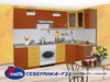 Кухня «Северянка У-26»