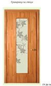 Двери межкомнатные «Саванна» ПО