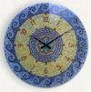 Часы «Aquileia»